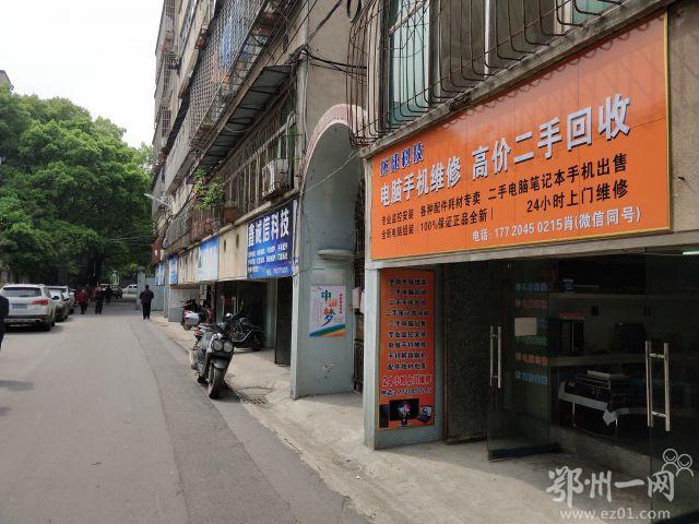 环球科技文化宫后门旁边30米
