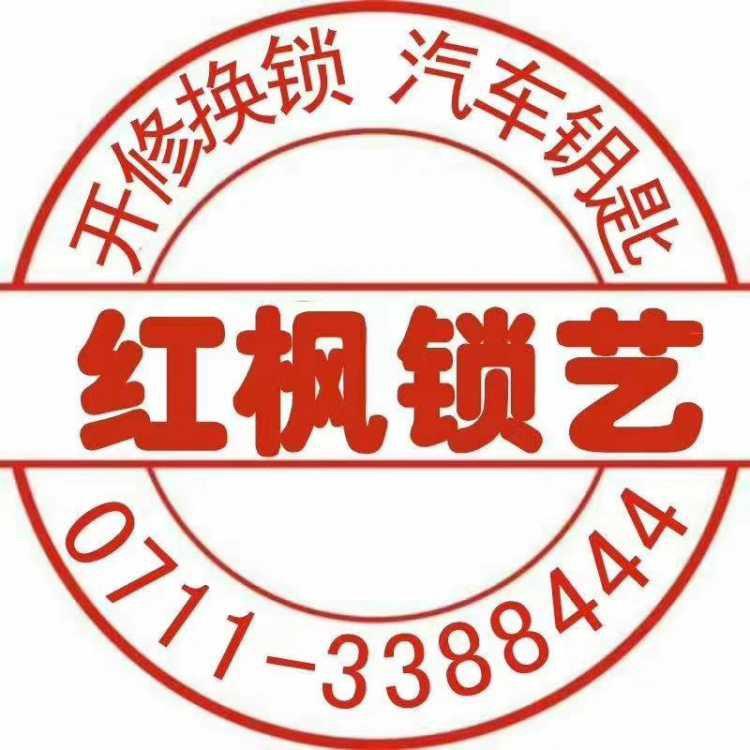 mmexport1568593764355.jpg