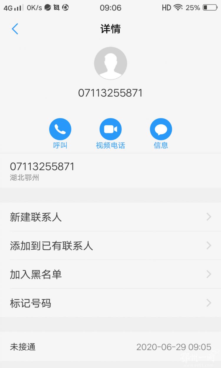 Screenshot_2020_0629_090654.png